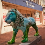Bournemouth Lion 17 of 50